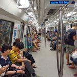 ผู้สูงอายุไม่ต้องกลัว...ขึ้น BTS MRT อย่างไรไม่พลาด
